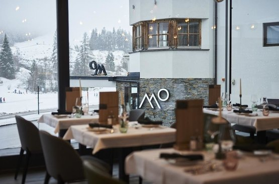 Австрия Mountains Hotel