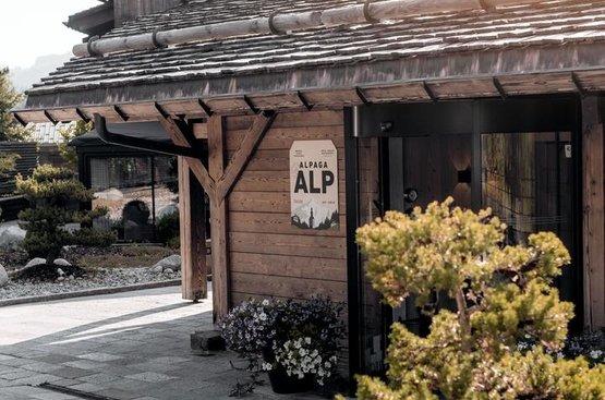 Франция Alpaga Hôtel & Chalets