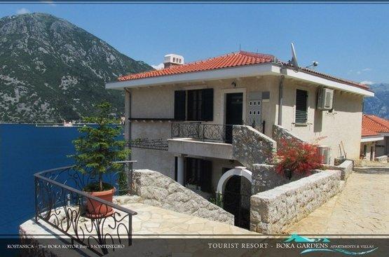Черногория app Boka Gardens