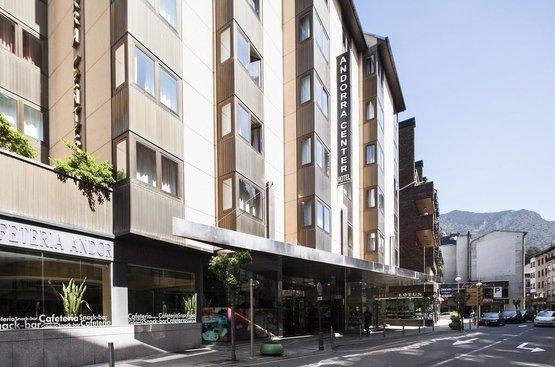 Андорра Andorra Center