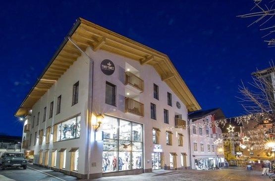 Австрия Two Timez - Boutique Hotel