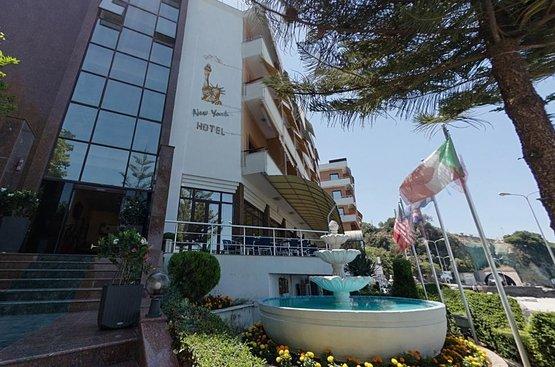 Португалия Hotel New York