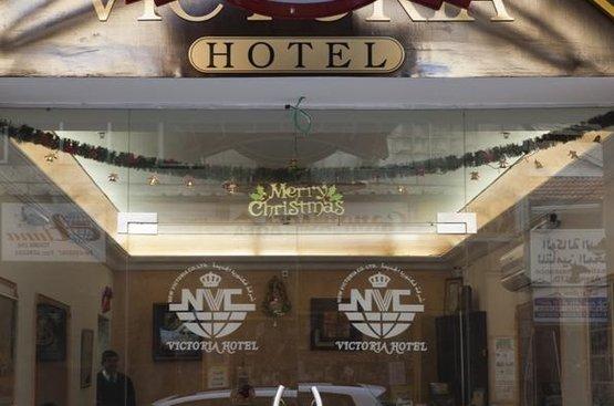 Израиль Victoria Hotel