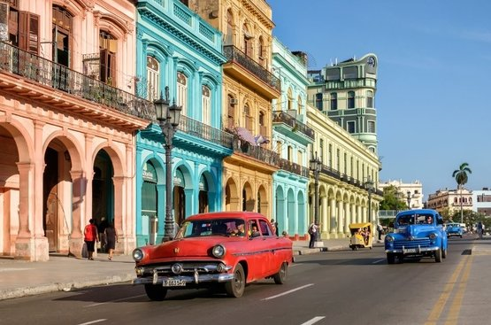 Куба, моя любовь., 85