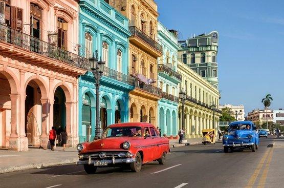 Куба, моя любовь., 86