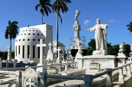 Куба: 100% натуральный, 84