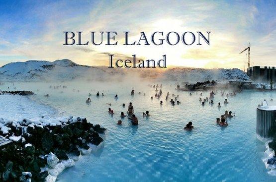Уикенд в Исландии, 100