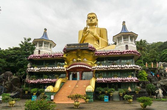 Культура и природа Шри-Ланки (5 ночей), 85