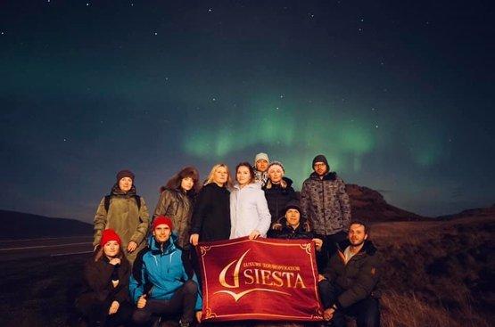 Тур в Исландию на 4 дня. Исландия в Миниатюре, 90