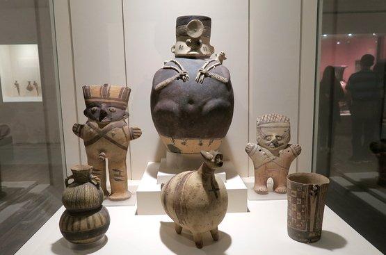 Манящий Перу Изотерический, 87