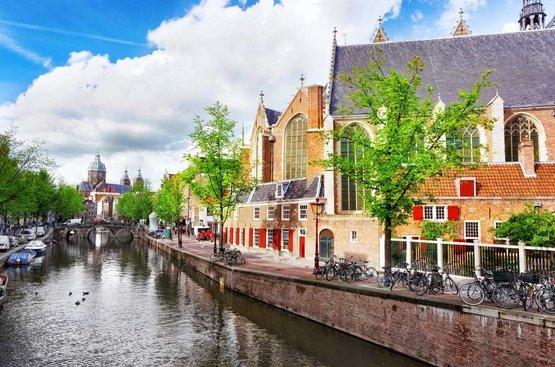 Амстердам - Брюссель, 85