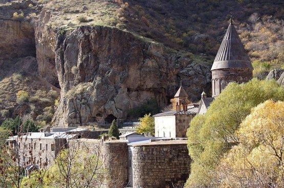 Армянское наследие. , 116