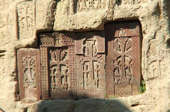 Армянское наследие. , 117