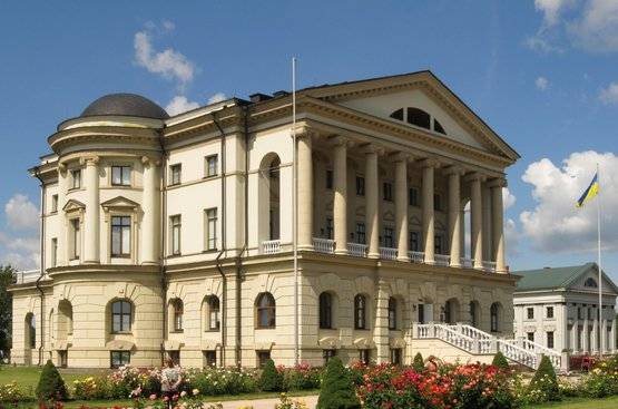 УКРАИНА: Дворцы Черниговщины, 103