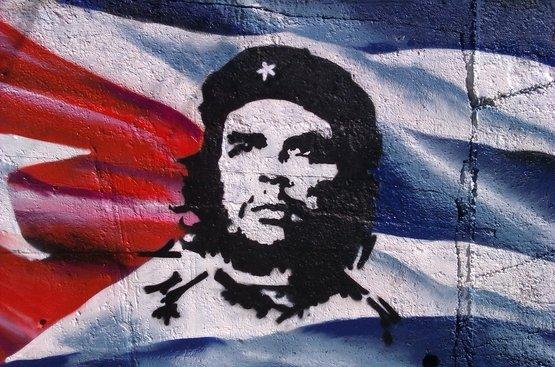 Куба: 100% натуральный, 83