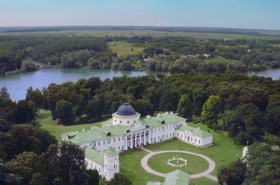 УКРАИНА: Дворцы Черниговщины, 94