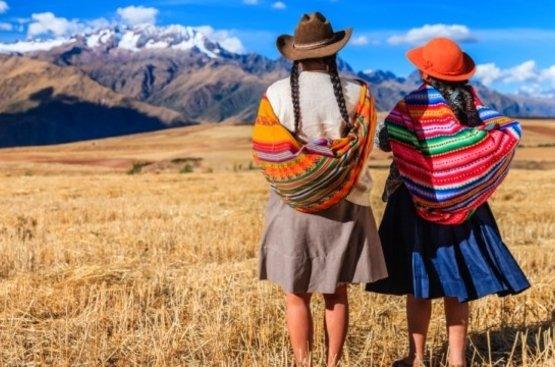 Мечта посетить Перу, 117
