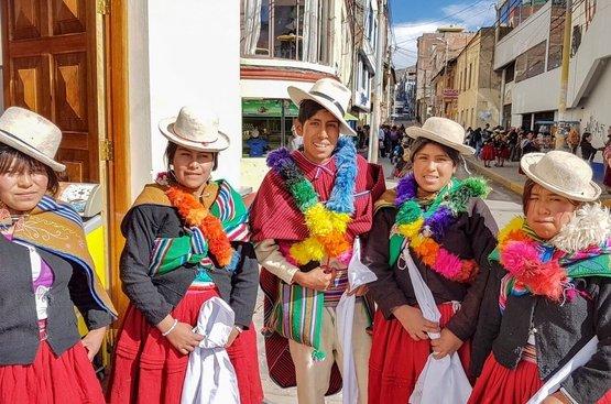Мечта посетить Перу, 115