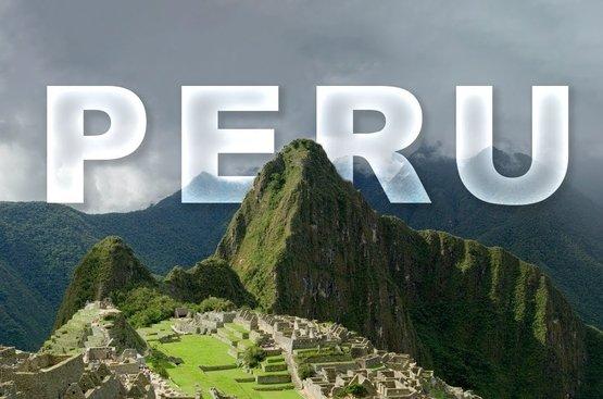 Весь Перу, 112