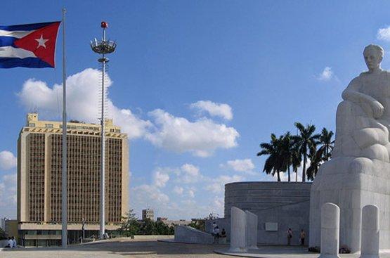 Куба: 100% натуральный, 87