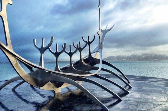 Express Siesta - Исландия. Группы от 2-х чел , 95