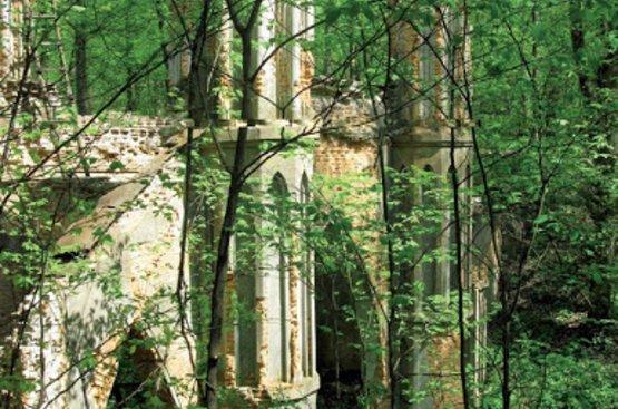 УКРАИНА: Дворцы Черниговщины, 93
