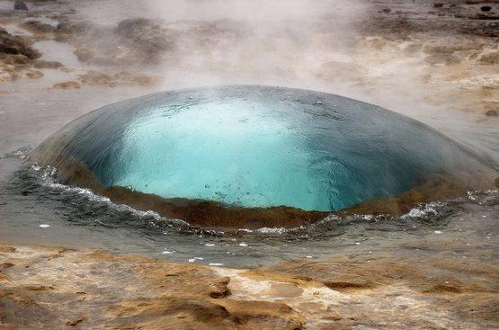 Тур в Исландию на 4 дня. Исландия в Миниатюре, 101